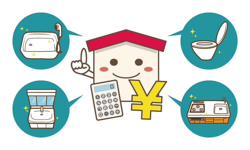リフォームの平均予算は「241万円」、<br>目的は「住宅内の設備の改善」